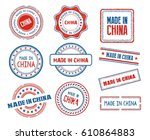 set of various made in china... | Shutterstock .eps vector #610864883