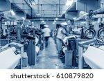 textile mill workshop interior  ... | Shutterstock . vector #610879820