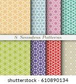 set of 8 seamless islamic... | Shutterstock .eps vector #610890134