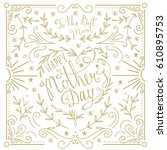 greeting card design with... | Shutterstock .eps vector #610895753