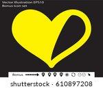 heart  icon  vector... | Shutterstock .eps vector #610897208