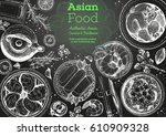 asian cuisine top view frame.... | Shutterstock .eps vector #610909328