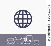 planet | Shutterstock .eps vector #610911743
