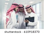 arab business people in a... | Shutterstock . vector #610918370