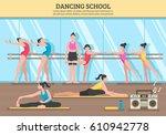 dancing school with teacher and ... | Shutterstock .eps vector #610942778