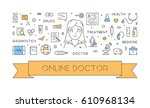 line web concept of online... | Shutterstock . vector #610968134