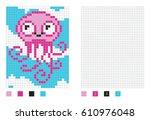 pixel octopus cartoon in the... | Shutterstock .eps vector #610976048