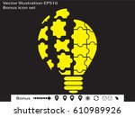 light puzzle icon  vector... | Shutterstock .eps vector #610989926