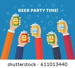 hands holding the beer cans.... | Shutterstock .eps vector #611013440