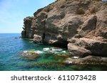 mountain sea | Shutterstock . vector #611073428