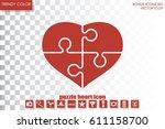 puzzle heart icon vector... | Shutterstock .eps vector #611158700