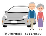 elderly couple and car | Shutterstock .eps vector #611178680