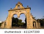 stone arch zapopan  jalisco ... | Shutterstock . vector #611247200
