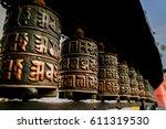 Buddhist Prayer Wheels...