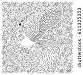Cute Bird In Fantasy Flower...