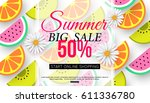 summer sale banner with slices... | Shutterstock .eps vector #611336780