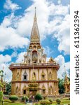pagoda in wat chalong or... | Shutterstock . vector #611362394
