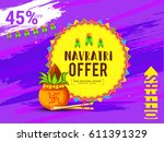 creative poster or banner of... | Shutterstock .eps vector #611391329