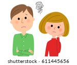 young couple be worried | Shutterstock .eps vector #611445656