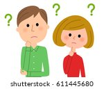 young couple question | Shutterstock .eps vector #611445680