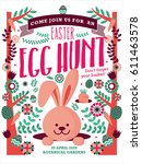 easter egg hunt template vector ... | Shutterstock .eps vector #611463578