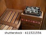 sauna | Shutterstock . vector #611521556