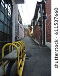 Small photo of Korean style architecture Village in Seoul, South Korea alley alley way small street
