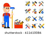 home repair tools icons working ... | Shutterstock .eps vector #611610086