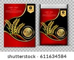 rice package thailand food logo ... | Shutterstock .eps vector #611634584