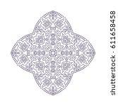 mandala for painting. vector... | Shutterstock .eps vector #611658458