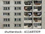 texture of the facade of a... | Shutterstock . vector #611685509