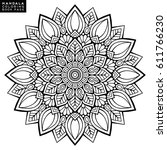 flower mandala. vintage... | Shutterstock .eps vector #611766230