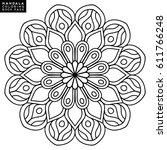flower mandala. vintage... | Shutterstock .eps vector #611766248