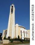 Small photo of TIRANA, ALBANIA - SEPTEMBER 27: Orthodox Cathedral of the Resurrection of Christ in Tirana, Albania on September 27, 2016.