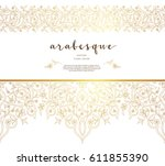 vector vintage decor  ornate... | Shutterstock .eps vector #611855390