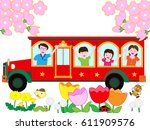 a bus travels in families in... | Shutterstock .eps vector #611909576