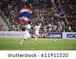 bangkok thailand 23mar 2017...   Shutterstock . vector #611911520