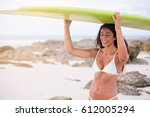 beautiful  young female carries ...   Shutterstock . vector #612005294