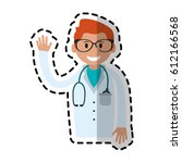 medical doctor icon image  | Shutterstock .eps vector #612166568