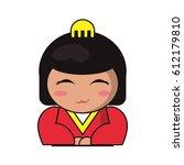 portrait doll lovely kokeshi | Shutterstock .eps vector #612179810