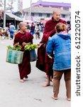 kyaing tong shan state burma  ... | Shutterstock . vector #612220574