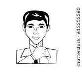 man character posture line | Shutterstock .eps vector #612252260