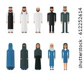 set of arab men and arab women... | Shutterstock .eps vector #612252614