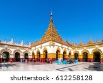 mandalay  myanmar   feb 08 ... | Shutterstock . vector #612258128