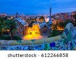 park guell | Shutterstock . vector #612266858