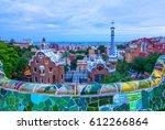 park guell | Shutterstock . vector #612266864