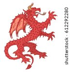 vector red dragon. isolated... | Shutterstock .eps vector #612292280