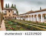 Small photo of Patio de la Acequia (Court of the Water Channel) in Generalife gardens, Granada, Spain