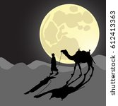 man and camel do across desert... | Shutterstock .eps vector #612413363
