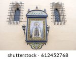 Small photo of SEVILLE,SPAIN-SEPTEMBER 25,2013: Religious image of Virgin in church wall, made with azulejo or ceramis tilework, quarter, barrio Triana, Sevilla.